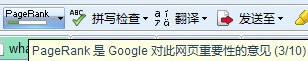 google pagerank 3/10
