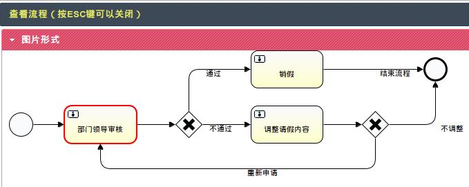 凤凰彩票官方下载 14