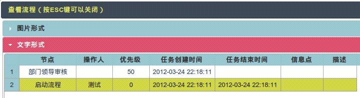 凤凰彩票官方下载 15