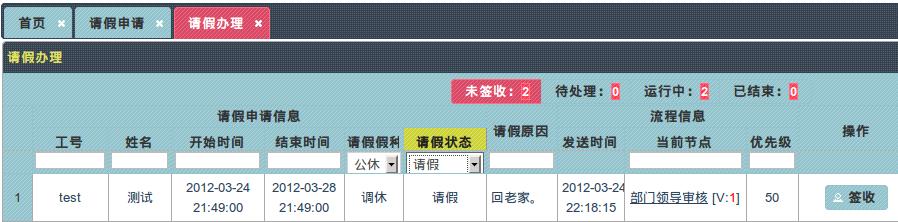 凤凰彩票官方下载 11